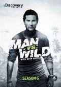 """Постер 4 из 8 из фильма """"Выжить любой ценой"""" /Man vs. Wild/ (2006)"""
