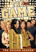 """Постер 5 из 5 из фильма """"Игра"""" /The Game/ (2006)"""