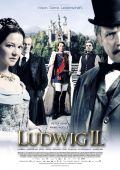 "Постер 5 из 5 из фильма ""Людвиг Баварский"" /Ludwig II/ (2012)"