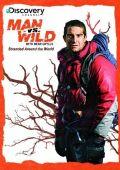 """Постер 5 из 8 из фильма """"Выжить любой ценой"""" /Man vs. Wild/ (2006)"""
