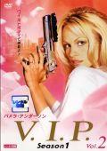 """Постер 4 из 9 из фильма """"V.I.P."""" /V.I.P./ (1998)"""