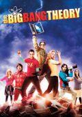 """Постер 6 из 7 из фильма """"Теория большого взрыва"""" /The Big Bang Theory/ (2007)"""