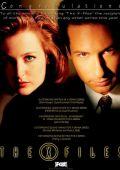 """Постер 4 из 23 из фильма """"Секретные материалы"""" /The X Files/ (1993)"""