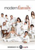 """Постер 4 из 16 из фильма """"Американская семейка"""" /Modern Family/ (2009)"""