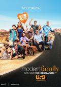 """Постер 9 из 16 из фильма """"Американская семейка"""" /Modern Family/ (2009)"""