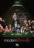 """Постер 13 из 16 из фильма """"Американская семейка"""" /Modern Family/ (2009)"""