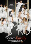 """Постер 14 из 16 из фильма """"Американская семейка"""" /Modern Family/ (2009)"""