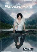 """Постер 2 из 4 из фильма """"На зов скорби"""" /Les revenants/ (2012)"""