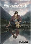"""Постер 4 из 4 из фильма """"На зов скорби"""" /Les revenants/ (2012)"""