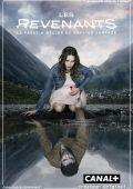 """Постер 3 из 4 из фильма """"На зов скорби"""" /Les revenants/ (2012)"""