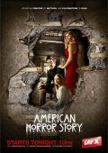 """Постер 6 из 60 из фильма """"Американская история ужасов"""" /American Horror Story/ (2011)"""