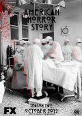 """Постер 8 из 60 из фильма """"Американская история ужасов"""" /American Horror Story/ (2011)"""
