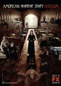 """Постер 9 из 60 из фильма """"Американская история ужасов"""" /American Horror Story/ (2011)"""