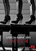 """Постер 17 из 60 из фильма """"Американская история ужасов"""" /American Horror Story/ (2011)"""