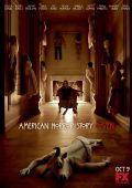 """Постер 20 из 60 из фильма """"Американская история ужасов"""" /American Horror Story/ (2011)"""