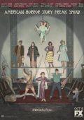"""Постер 21 из 60 из фильма """"Американская история ужасов"""" /American Horror Story/ (2011)"""