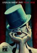 """Постер 23 из 60 из фильма """"Американская история ужасов"""" /American Horror Story/ (2011)"""