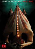 """Постер 27 из 60 из фильма """"Американская история ужасов"""" /American Horror Story/ (2011)"""