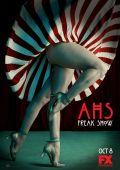"""Постер 28 из 60 из фильма """"Американская история ужасов"""" /American Horror Story/ (2011)"""