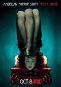 """Постер 30 из 60 из фильма """"Американская история ужасов"""" /American Horror Story/ (2011)"""