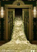 """Постер 39 из 60 из фильма """"Американская история ужасов"""" /American Horror Story/ (2011)"""