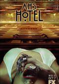 """Постер 40 из 60 из фильма """"Американская история ужасов"""" /American Horror Story/ (2011)"""