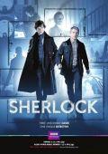 """Постер 3 из 4 из фильма """"Шерлок"""" /Sherlock/ (2010)"""