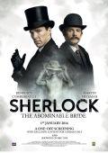 """Постер 4 из 4 из фильма """"Шерлок"""" /Sherlock/ (2010)"""