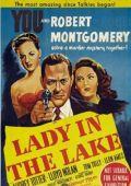 """Постер 1 из 2 из фильма """"Леди в озере"""" /Lady in the Lake/ (1947)"""