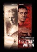"""Постер 1 из 1 из фильма """"Государство в государстве"""" /The State Within/ (2006)"""