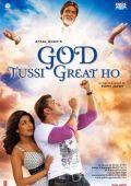 """Постер 1 из 3 из фильма """"О Боже, ты велик!"""" /God Tussi Great Ho/ (2008)"""