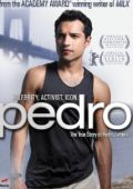 Педро