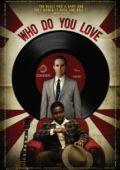 Почему вы любите?