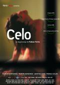 """Постер 1 из 1 из фильма """"Наблюдать"""" /Celo/ (2008)"""