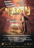 "Постер 2 из 3 из фильма ""Не конец"" /Nije kraj/ (2008)"