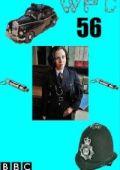 """Постер 1 из 1 из фильма """"Женщина-констебль"""" /WPC 56/ (2013)"""