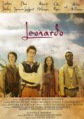 Молодой Леонардо