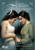 """Постер 1 из 1 из фильма """"Бархатные пальчики"""" /Fingersmith/ (2005)"""
