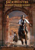 "Постер 1 из 2 из фильма ""Джек Хантер: В поисках сокровищ Угарита"" /Jack Hunter and the Lost Treasure of Ugarit/ (2008)"