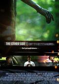 """Постер 7 из 8 из фильма """"На другой стороне"""" /The Other Side of the Tracks/ (2008)"""