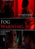 """Постер 2 из 2 из фильма """"Надвигается туман"""" /Fog Warning/ (2008)"""