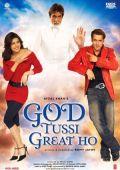 """Постер 3 из 3 из фильма """"О Боже, ты велик!"""" /God Tussi Great Ho/ (2008)"""