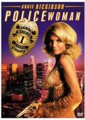"""Постер 1 из 1 из фильма """"Женщина-полицейский"""" /Police Woman/ (1974)"""