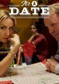 """Постер 1 из 1 из фильма """"Однажды на свидании"""" /It's a Date/ (2013)"""