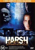 "Постер 1 из 1 из фильма ""Жестокое царство"" /Harsh Realm/ (1999)"