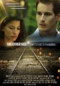 """Постер 8 из 8 из фильма """"На другой стороне"""" /The Other Side of the Tracks/ (2008)"""