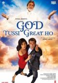 """Постер 2 из 3 из фильма """"О Боже, ты велик!"""" /God Tussi Great Ho/ (2008)"""