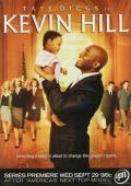 """Постер 1 из 1 из фильма """"Кевин Хилл"""" /Kevin Hill/ (2004)"""