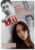 "Постер 1 из 3 из фильма ""Не конец"" /Nije kraj/ (2008)"