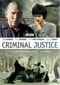 Уголовное правосудие
